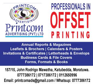 Printers - Printcom Advertising (Pvt) Ltd