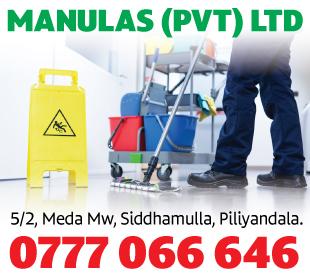 Manulas (Pvt) Ltd