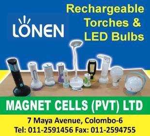 Magnet Cells (Pvt) Ltd