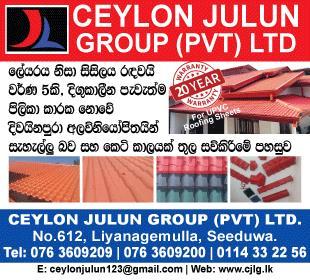 Ceylon Julun Group (Pvt) Ltd