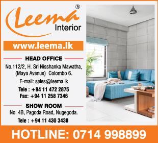 Leema Creations (Pvt) Ltd