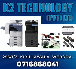 K2 Technology (Pvt) Ltd