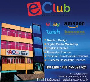 eClub International (Pvt) Ltd