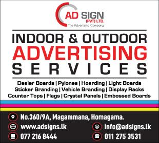 AD Sign  (PVT) Ltd