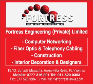 Fortress Engineering (Pvt) Ltd