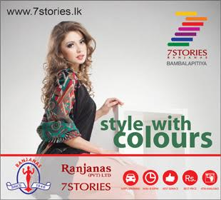 Garments  Ready Made - Retail - Ad 01 - 7Stories Ranjanas