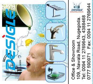 Sanitaryware - Ad 01 - Desigle International