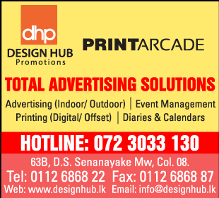 Advertising - Outdoor - Ad 03 - Design Hub Promotions