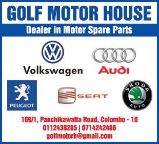 Vehicle - Golf Motor House