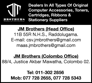 Computer Accessories - Ad 02 - JM Brothers