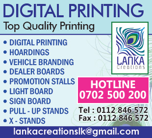 Promotional Items - Ad 09 - Lanka-Creations