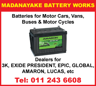 Batteries - Storage - Wholesale & Manufacturers - Ad 02 - Madanayake Battery works Amaron