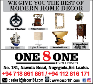 Gift Items - One 8 One Exclusives