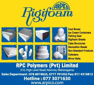 Packaging Materials - Ad 01 - R P C Polymers packing Matirirals
