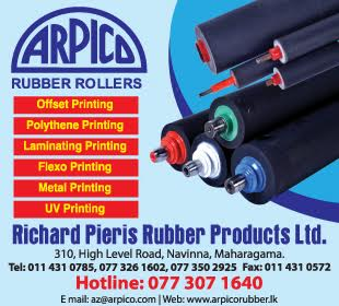 Printing Supplies - Ad 01 - Richard Pieris Rubber Products