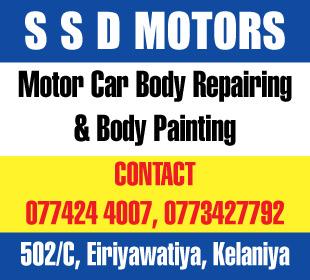 Motorcar Body Repairing & Painting- Ad 01 - SSD Motors
