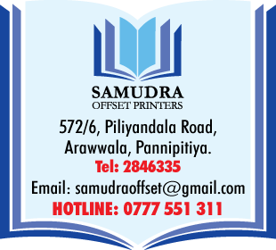 Book Binders - Commercial - Ad 01 - Samudra Offset