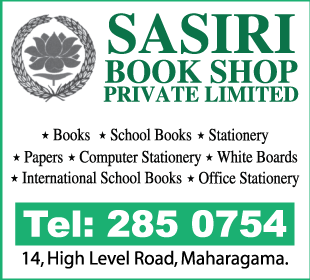 Stationery - Retail - Ad 01 - Sasiri Book Shop
