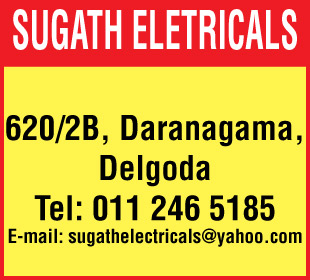 Electrical Suppliers - Ad 03 - Sugath Electricals
