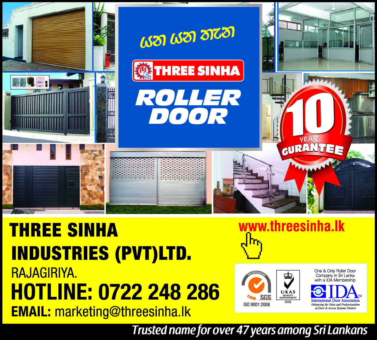 Doors - Ad 04 - Three Sinha Industries
