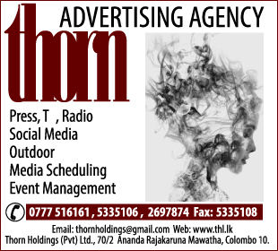 Advertising - Outdoor - Ad 07 - Thrn-Holding Outdoor