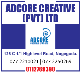 Advertising - Adcore Creative (Pvt) Ltd