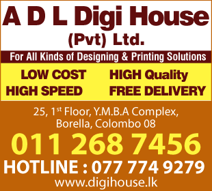 Digital Printing -  A D L Digi House (Pvt) Ltd