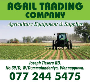 Agricultural Equipment & Supplies - Agril Trading Company