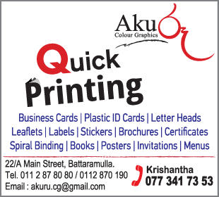 Digital Printing-Akuru Graphics