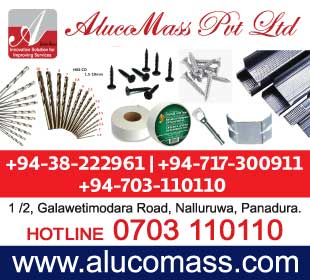 Alucomass (Pvt) Ltd