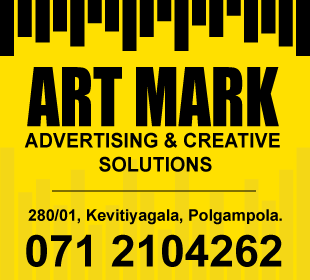 Advertising - Art Mark Advertising & Creative Solutions