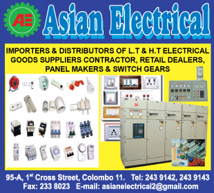 Light Bulbs & Tubes - Asian Electrical
