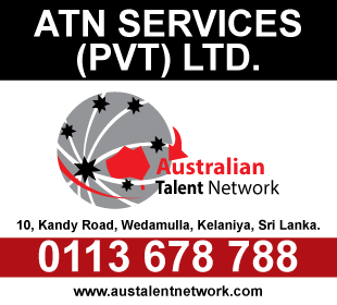 Recruiting Agencies - ATN Services (Pvt) Ltd