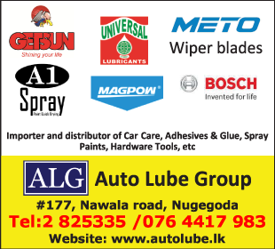 Motor Vehicle Repairing & Servicing - Auto Lube Trading (Pvt) Limited