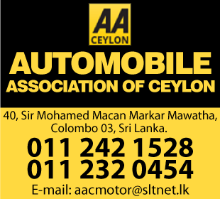 Associations - Automobile Association of Ceylon