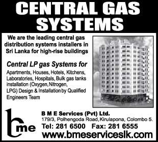 B M E Services (Pvt) Ltd