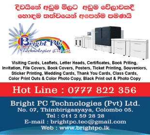 Printers - Ad01 - Bright PC Technologies (PVT) LTD