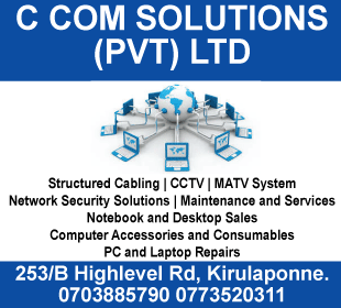 Computer Networking - C Com Solutions (Pvt) Ltd