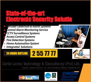 Security Transport - Certis Lanka Secure Logistic (Pvt) Ltd