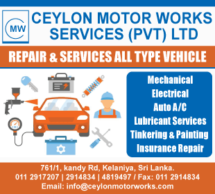 Service Stations - Ceylon Motor Works Service (Pvt) Ltd
