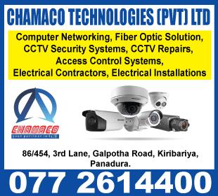 CCTV - Chamaco Technologies Pvt Ltd