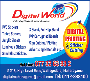 Digital Printing - Digital World