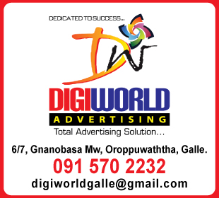 Advertising - Digiworld Advertising