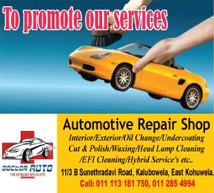 Motorcar Repairing & Services - Equipment & Supplies - Doctor Auto