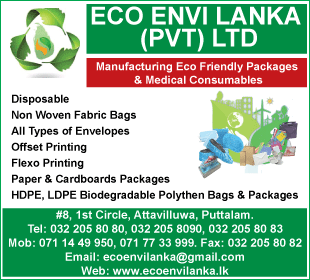 Packaging Materials - Eco Envi Lanka (Pvt) Ltd