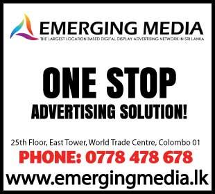 Emerging Media (Pvt) Ltd