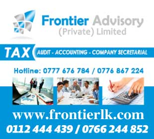 Frontier Advisory (Pvt) Ltd