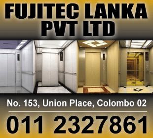 Fujitec Lanka (Pvt) Ltd