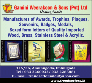 Trophies - Manufacturers & Retail -  Gamini Weerakoon & Sons (Pvt) Ltd