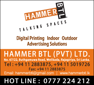 Advertising - Outdoor - Ad 01 - hammer btl advertising